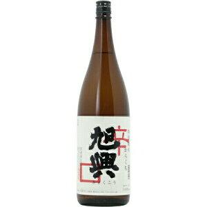 ☆【日本酒】旭興(きょくこう)辛口純米1800ml※クール便発送