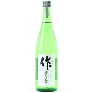 ☆【日本酒】作(ざく)純米玄乃智720ml