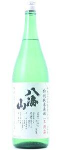 ☆【日本酒】八海山(はっかいさん)特別純米生詰原酒一年貯蔵1800ml※クール便発送※お一人様3本迄