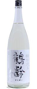 ☆【日本酒】鶴齢(かくれい)特別純米酒爽醇1800ml