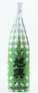 ☆【日本酒】旭興(きょくこう)普通酒精撰1800ml_2