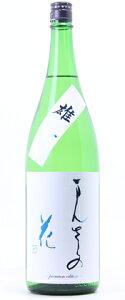 ☆【日本酒】まんさくの花巡米吟醸雄町編1800ml
