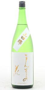 ☆【日本酒】まんさくの花純米吟醸「巡米吟醸」山田錦編1800ml