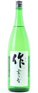 ☆【日本酒】作(ざく)純米玄乃智1800ml