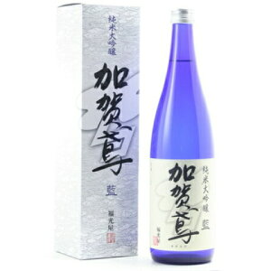 ☆・【日本酒】加賀鳶(かがとび)純米大吟醸藍720ml