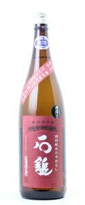 ☆【日本酒ひやおろし】石鎚(いしづち)特別純米ひやおろし槽搾り1800ml