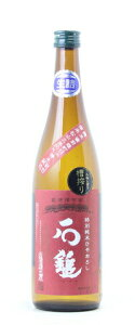 ☆【日本酒ひやおろし】石鎚(いしづち)特別純米ひやおろし720ml