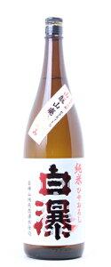 ☆【日本酒ひやおろし】白瀑(しらたき)山モト山廃仕込み純米1800ml