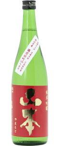 ☆【日本酒】白瀑(しらたき)山本純米吟醸原酒備前雄町720ml