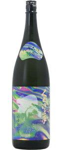 ☆【日本酒】くどき上手出品大吟醸古酒十年1800ml※お一人様2本限り