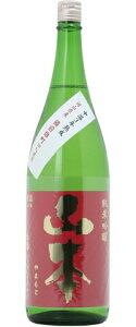 ☆【日本酒】白瀑(しらたき) 山本 純米吟醸中温三年熟成 1800ml