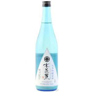 ☆【日本酒】水芭蕉(みずばしょう)純米吟醸辛口スパークリング720ml※クール便発送