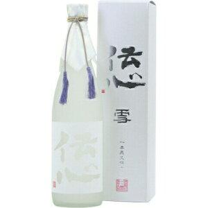 ☆・【日本酒】伝心(でんしん)雪純米吟醸720ml
