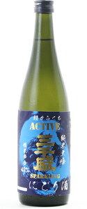 ☆【日本酒/しぼりたて】三千盛(みちざかり)純米大吟醸にごり720ml※クール便発送
