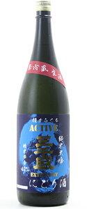 ☆【日本酒しぼりたて】三千盛(みちざかり)純米大吟醸活性にごり1800ml※クール便発送