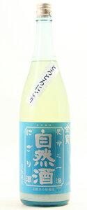 ☆【日本酒】金寶自然酒(きんぽうしぜんしゅ)生もと純米にごり1800ml