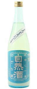 ☆【日本酒しぼりたて】金寶(きんぽう)番外自然酒にごり720ml※クール便発送