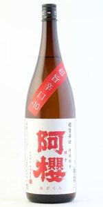 ☆【日本酒】阿櫻(あざくら)特別純米超旨辛口+101800ml