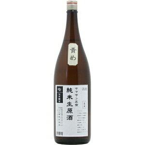 ☆【日本酒】ヤマサン正宗純米生原酒「責め」Ver1800ml※クール便発送