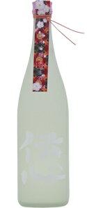 ☆【日本酒】伝心(でんしん)純米吟醸生酒春720ml※クール便発送