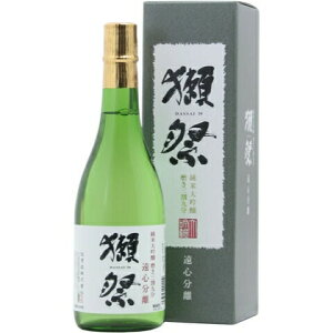 □・【日本酒】獺祭(だっさい)純米大吟醸磨き三割九分遠心分離720ml※お一人様3本限り