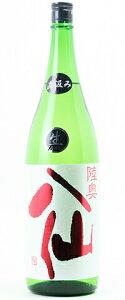 ☆【日本酒】陸奥八仙(むつはっせん)特別純米赤ラベル直汲み1800ml※クール便発送