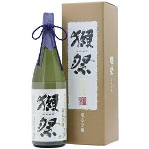 □【日本酒】獺祭(だっさい)純米大吟醸磨き二割三分遠心分離1800ml※お一人様1本限り