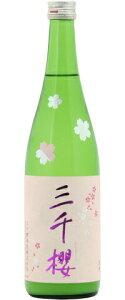 ☆【日本酒】三千櫻(みちざくら)純米さくらにごり720ml※クール便発送