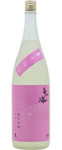 ☆【日本酒】亀の海(かめのうみ)春うらら純米吟醸うすにごり生1800ml※クール便発送