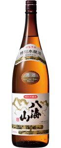 ○【日本酒】八海山(はっかいさん)特別本醸造1800ml