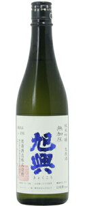 ☆【日本酒】旭興(きょくこう)純米吟醸無濾過生原酒無加圧28BY720ml※クール便発送