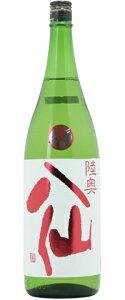 ☆【日本酒】陸奥八仙(むつはっせん)特別純米赤ラベル火入れ1800ml※クール便発送