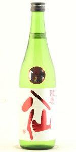 ☆【日本酒】陸奥八仙(むつはっせん)特別純米赤ラベル火入れ720ml※クール便発送