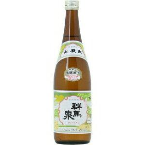 ○【日本酒】群馬泉(ぐんまいずみ)山廃本醸造720ml