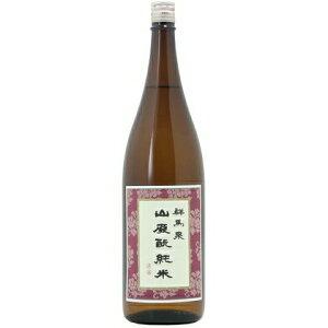 ○【日本酒】群馬泉(ぐんまいずみ)山廃純米1800ml