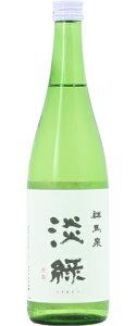 ☆【日本酒/夏酒】群馬泉(ぐんまいずみ)山廃純米吟醸淡緑(うすみどり)720ml
