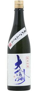 ☆【日本酒】大信州(だいしんしゅう)純米吟醸夏のさらさら720ml