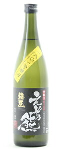 ☆【日本酒】えぞ乃熊(えぞのくま)純米原酒彗星1801号酵母25BY720ml