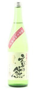 ☆【日本酒】えぞ乃熊(えぞのくま)純米彗星14号酵母1800ml