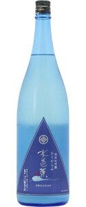 ☆【日本酒】水芭蕉(みずばしょう)純米大吟醸おりがらみ生酒1800ml※クール便発送