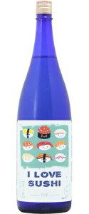 ☆【日本酒】天吹(あまぶき)辛口純米酒ILOVESUSHI1800ml※クール便発送