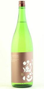 ☆【日本酒】肥前蔵心(ひぜんくらごころ)純米1800ml