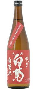 ☆【日本酒】大典白菊(たいてんしらぎく)純米酒白菊米