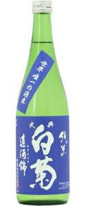 ☆【日本酒】大典白菊(たいてんしらぎく)純米酒造酒錦(みきにしき)720ml