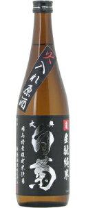 ☆【日本酒】大典白菊(たいてんしらぎく)生もと純米酒雄町七十720ml