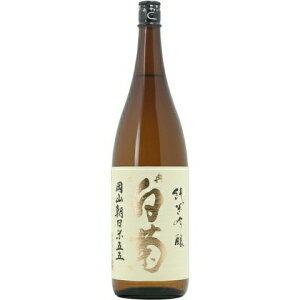 ☆【日本酒】大典白菊(たいてんしらぎく)純米吟醸酒朝日米五五1800ml
