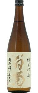 ☆【日本酒】大典白菊(たいてんしらぎく)純米吟醸酒朝日米五五720ml