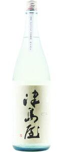 ☆【日本酒】津島屋(つしまや) 純米無濾過生原酒 Elevage 26BY 1800ml※クール便発送