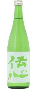 ☆【日本酒】伝心(でんしん)稲純米720ml