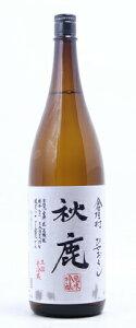 ☆【日本酒ひやおろし】秋鹿(あきしか)倉垣村純米吟醸ひやおろし1800ml